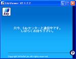 EdyViewer_Error_1.jpg
