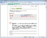 Hyper-V 仮想化検定 1.jpg