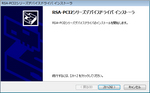 I-O_DATA_RSA-PCI2_03.jpg