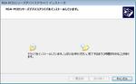 I-O_DATA_RSA-PCI2_04.jpg
