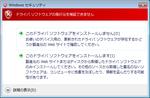 I-O_DATA_RSA-PCI2_06.jpg
