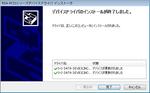 I-O_DATA_RSA-PCI2_07.jpg