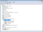 I-O_DATA_RSA-PCI2_08.jpg