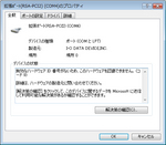 I-O_DATA_RSA-PCI2_09.jpg