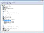 I-O_DATA_RSA-PCI2_10.jpg