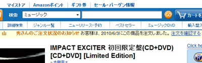 IMPACT-EXCITER-初回限定盤.jpg
