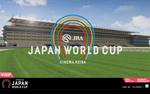 JRA_CINEMA_KEIBA_ON_WEB_JAPAN_WORLD_CUP_1.jpg