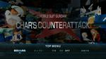MOBILE_SUIT_GUNDAM_Char's_Counterattack_0.jpg