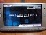 Miku_13.jpg