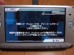 Miku_14.jpg