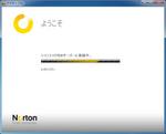 Norton_360_4.0_06.jpg