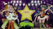 Nyan_Music_Clip_HIMEKURI_01.jpg