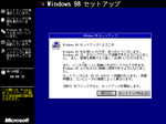 OS_Windows_98_Windows_Update_2.jpg