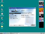OS_Windows_98_Windows_Update_3.jpg