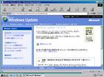 OS_Windows_98_Windows_Update_5.jpg