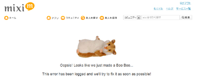 Oopsie_Boo_Boo.jpg