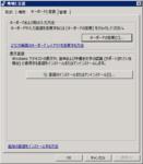 Oracle_error_3.png