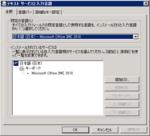 Oracle_error_4.png