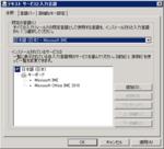 Oracle_error_6.png