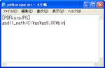 PDFkaraJPG_02.jpg