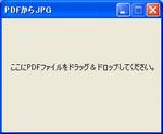 PDFkaraJPG_03.jpg