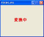 PDFkaraJPG_04.jpg