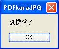 PDFkaraJPG_05.jpg