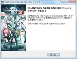 PHANTASY STAR ONLINE 2 3.png