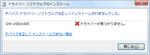 PLANEX_GW-USEco300_01.png