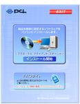 PLANEX_GW-USEco300_02.png