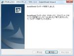 PLANEX_GW-USEco300_03.png