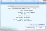 PLANEX_GW-USEco300_09.png
