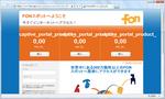 PLANEX_GW-USEco300_10.png