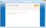 PLANEX_GW-USEco300_11.png