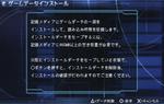 PSP_miku_diva2_3.jpg