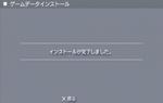 PSP_miku_diva2_4.jpg