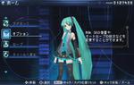 PSP_miku_diva2_5.jpg