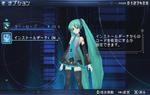 PSP_miku_diva2_6.jpg