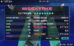 PSP_miku_diva2_8.jpg
