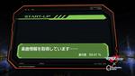 PlayStation_Home_Macross_frontier_03.jpg