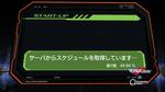 PlayStation_Home_Macross_frontier_04.jpg