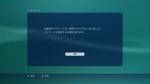 PlayStation_Network_Apology_03.jpg