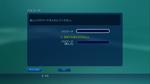 PlayStation_Network_Apology_04.jpg
