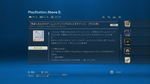 PlayStation_Network_Apology_07.jpg