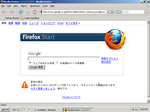 ReactOS-2012-02-08-20-26-09.png
