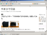 ReactOS-2012-02-08-20-26-42.png