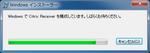 Receiver_Dazzle_install_1.jpg