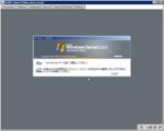 SAKURA_Install_out_2.png