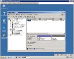 SAKURA_Install_out_5.png