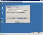 SAKURA_Install_out_6.png